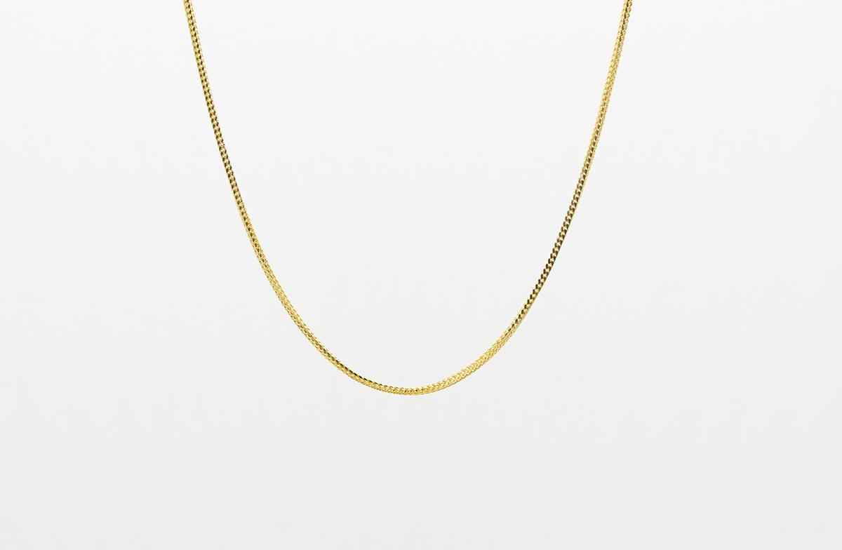chain2gal